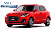 Suzuki_NEW_SWIFT_NSwift_17-47872-220x116
