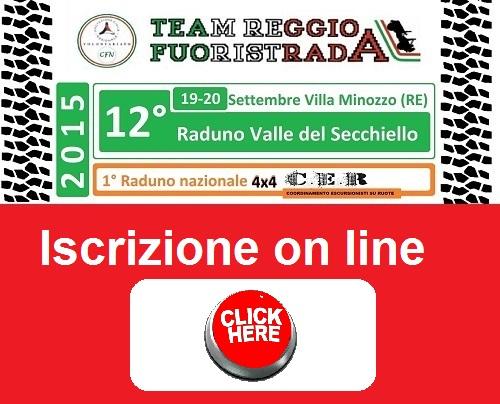 bottone modulo iscrizione on line 2